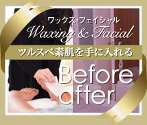Waxing & Facial �ӥե������ե���